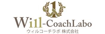 officewill_logo_mark