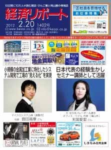 keizaireport_cover